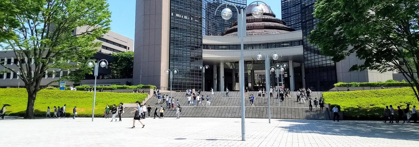 工科 マイ ページ 大学 東京