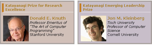 Carnegie Mellon Announces Knuth and Kleinberg Will Receive Katayanagi Prizes In Computer Science