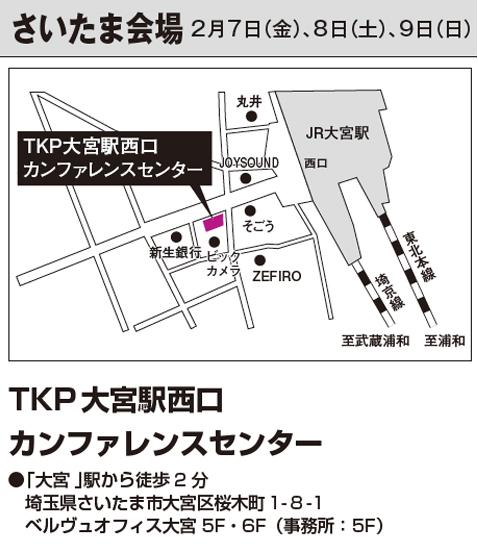 工科 大学 合格 発表 東京
