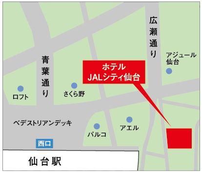 7/21仙台 AO入試対策 進学相談会(6)