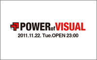 POWERofVISUAL