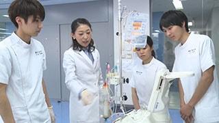 臨床工学科-臨床工学技士を目指...