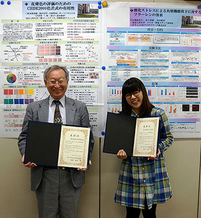 Two presentations by Maeda Lab receive poster awards at the Annual Meeting of the Japanese Society of Aesthetic Dermatology