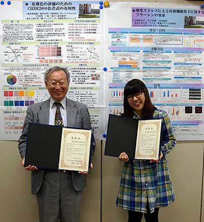 日本美容皮膚科学会で前田研究室...