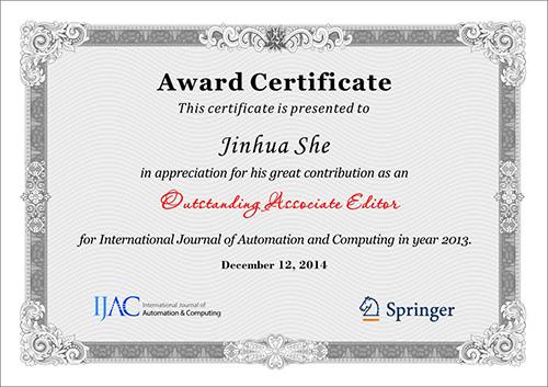 余 錦華コンピュータサイエンス学部教授がIJAC より2014年度Outstanding Associate Editor Awardを受賞