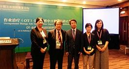 奈良進弘作業療法学科教授が第10回北京国際リハビリテーション論壇にて感謝状を授与される。