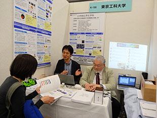 第16回 ビジネスフェア from TAMA」出展報告